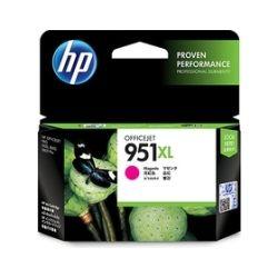 HP CN047AA 951XL Magenta Ink Cartridge - GENUINE