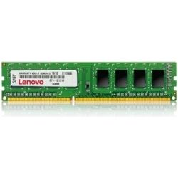 Lenovo ThinkCentre 8GB DDR4 2133 Non ECC UDIMM - ThinkCenter M800, M900