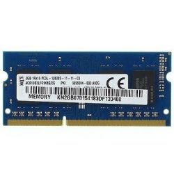 Kingston DDR3 SODIMM PC12800-2GB 1600MhZ OEM *While stock last*