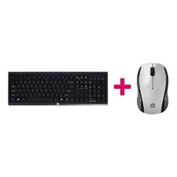 BUNDLE HP K2500 Wireless Keyboard and 201 PK SilverMouse ( 2 boxes) 3DH83AA + E5E77AA