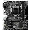 Motherboards for Intel CPUs - Intel H310M PRO-VDH PLUS MATX MB | MegaBuy Computer Parts