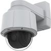 Axis Security Cameras - Axis Q6075 50HZ | MegaBuy Computer Store Computer Parts