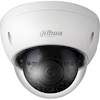 Security Cameras - Dahua OEM Dome Network Camera 2MP PoE IR PTZ H.264/MPEG IP67 2yr Wty | MegaBuy Computer Store Computer Parts