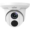 Uniview Security Cameras - Uniview 4MP IR Ultra 265 Outdoor Turret IP Security Camera | MegaBuy Computer Store Computer Parts