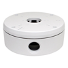 Other Security Options - IVSEC Junction Box for Security Cameras (WHITE)   MegaBuy Computer Store Computer Parts