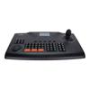 Uniview - Uniview KB-1100 UNIVIEWNETWORK Control Keyboard | MegaBuy Computer Store Computer Parts