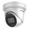 HikVision Security Cameras - HikVision DS-2CD2385G1-I 8MP 2.8mm Outdoor Turret CCTV Camera H.265+ 30m IR ft   MegaBuy Computer Store Computer Parts