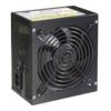 Internal Power Supply (PSU) - Acbel ACB PSU 650W-PCA010-12CM-OEM | MegaBuy Computer Store Computer Parts