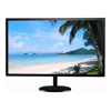 Monitors - Dahua DAH LCD 22-DHL22-L200-B   MegaBuy Computer Store Computer Parts