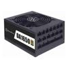 Internal Power Supply (PSU) - SilverStone SIL PSU 1650W-SST-DA1650-G   MegaBuy Computer Store Computer Parts